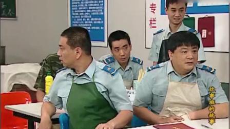 炊事班的故事: 一班长和胖洪换位工作, 体验双方各自的不易!