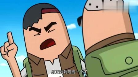 """香肠派对: 这样都能吃鸡, 霸哥莫非就是传说中的""""天选之人""""?"""
