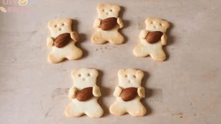 「饼干教程」杏仁小熊曲奇, 这大概是最萌的甜品了!