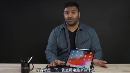 2018款全新iPad Pro完全评测——能代替笔记本? 【沙丁鱼原创字幕】