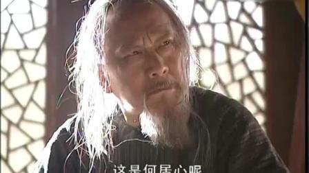 《康熙王朝 》戴着脚镣的索额图声具泪下, 被戴着脚镣的明珠审讯