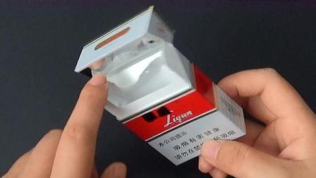 烟盒上隐藏着一个小机关, 好多男人都不知道, 就连女生用了都夸好