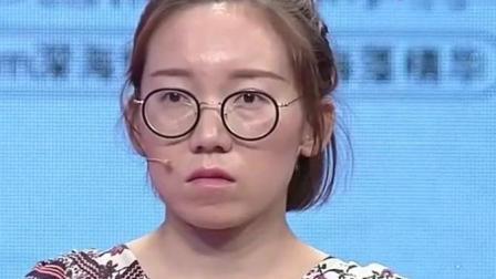 现在就告白: 第一次见这么恶心的女子, 一家都是寄生虫, 涂磊听的脸色都变了!