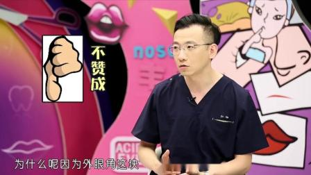 堪比整容的开眼角手术,一键放大双眼,李荣浩都要偷着乐了