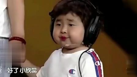 萌娃李欣蕊戴着耳机台上放飞自我, 主持人对她讲话都不理, 好可爱