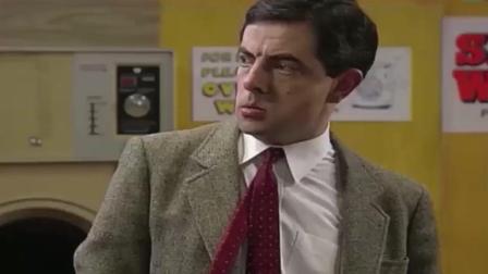 《憨豆先生》最火的视频, 专业洗衣二十年, 真是脑洞大开啊!