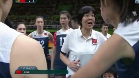 """决胜局巴西反超比分, 中国女排生死一线, 郎平暂停说了""""四字""""救了命"""