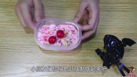 彩泥手工DIY, 满满少女心的奶油草莓双拼冰激凌, 看着好想吃一口