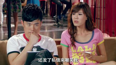 曾小贤刚准备耍帅就被陈美嘉打脸, 曾老师, 连我妈都嫌弃你