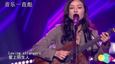 美女学员tiger翻唱英文歌, 4位导师沉醉, 网友: 天籁之音!