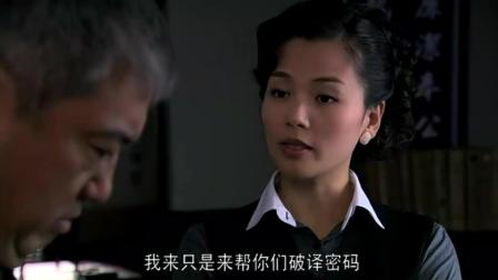 掩护: 宫丽态度强硬表明自己身份, 高志华做出决定