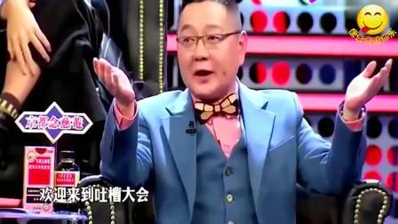 张绍刚损完和珅, 和珅上台就怼到他后悔, 全场人都笑翻了!