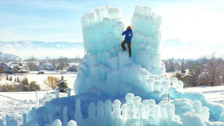 真实版冰雪城堡竟存在! 体验现实中的童话世界