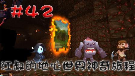 迷你世界江叔生存指南42: 地心世界的神奇旅程正式开启!