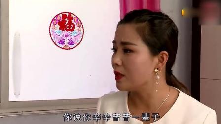 关东微喜剧: 单身母亲为给儿子筹备婚礼, 自己委屈嫁给残疾老汉!