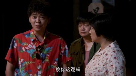 谈小爱决定搬出去住,给徐晓辉处干活不要钱