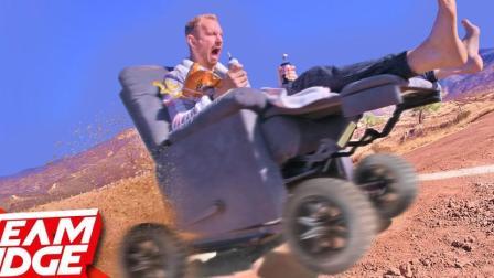 超高速懒人椅当车开,太刺激!原来懒人椅上真的可以实现所有事情