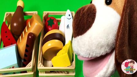 小汽车过桥玩游戏狗狗吃饼干面包西瓜西红柿鸡腿火腿肠开心极了, 亲子互动儿童玩具