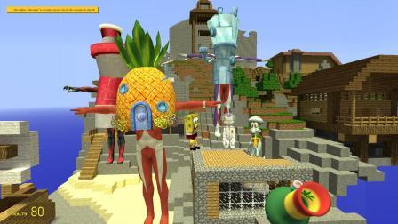我的世界 奥特曼海绵宝宝菠萝房, 菠萝房里面有什么东西