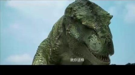 国产首部恐龙系列电影, 它比霸王龙还凶猛, 《恐龙王》真实还原中国特暴龙