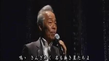 日本国宝级歌手谷村新司和美空云雀演唱《星》演唱出了不同的韵味