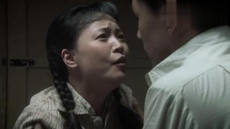 心机女投怀送抱, 没想到马县长背叛婚姻, 称了她的心!