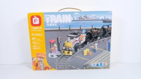 乐高式火车积木的新秀: 方橙积木货运动力火车搭建