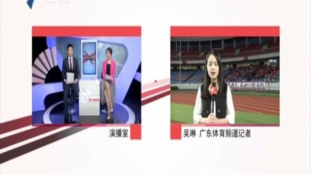 重庆对阵恒大  赛前现场最新消息 体育世界 181107