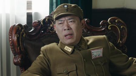 信者无敌: 敌军要来, 汤伯恩的三个军又要跑, 吴奇伟说他这是故意避战