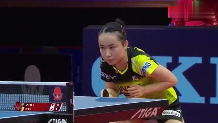 2018瑞典乒乓球公开赛女单决赛集锦: 朱雨玲VS伊藤美诚