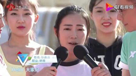 男生女生向前冲: 小姐姐参加闯关节目, 当我看到她的颜值后, 我承认心动了!