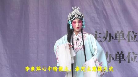 汝州市第一曲剧团任艳明《陈三两》表家一折, 美女唱的真好!