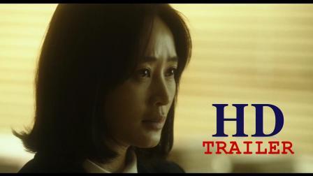 2018最新韩国电影预告《国家破产之日 》重磅来袭
