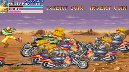 【小握解说】摩托车BOSS泛滥成灾《恐龙快打: 七杀版》第2期