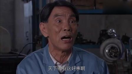 兄弟车行: 外国人看不上修理厂的水平, 不过咱中国的工人有志气