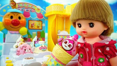 小猪佩奇和咪露妹妹买雪糕过家家儿童玩具