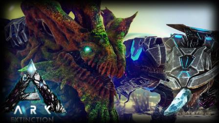 【矿蛙】方舟生存进化 灭绝#01 苏菲归来拯救地球