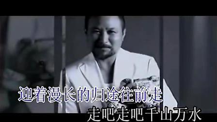张镐哲一首《路太远》, 经典老歌, 略带沙哑的嗓音更伤感动人!