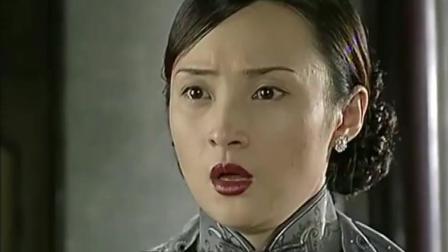 《半生缘》曼璐不相信世钧结婚, 可见到这个人立马伤心了