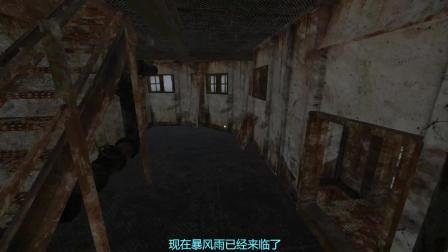 荒岛求生13: 在一座无人的建筑里面, 我听到让人害怕的声音