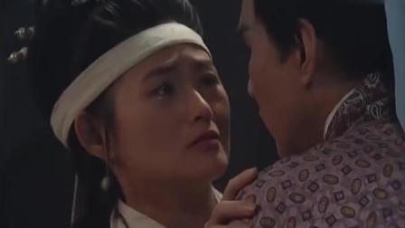 水浒传: 武大郎死不瞑目 潘金莲在灵堂与西门庆苟且!