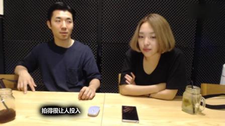 韩国人看老九门片尾曲, 音频怪物《典狱司》