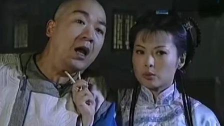纪晓岚去地摊吃混沌, 乾隆和珅也去吃宵夜, 这一段怎么也看不腻!