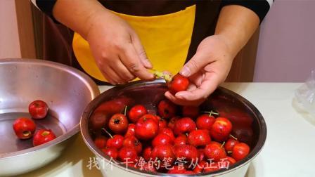 最好吃的山楂罐头做法, 讲解详细, 做法超简单, 比买的好吃还放心