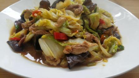 营养又简单的家常美食, 白菜炒木耳, 这样做很好吃!