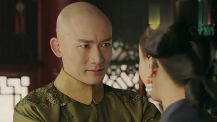 延禧攻略: 魏璎珞怀孕后, 说出了18个字, 皇上听后激动万分!