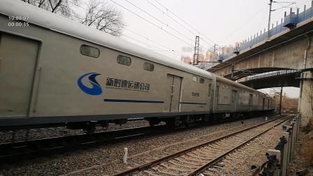最快的货运火车, x101货列经过天津, 快速开往北京方向