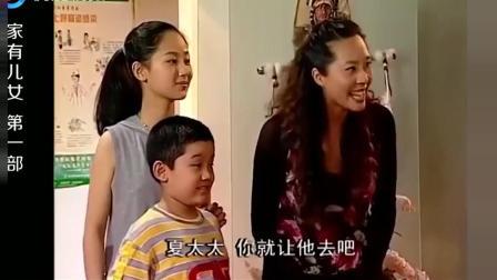 家有儿女: 亲妈买了哈根达斯冰淇淋蛋糕, 刘星: 有哈根达斯, 还吃什么破冰棍
