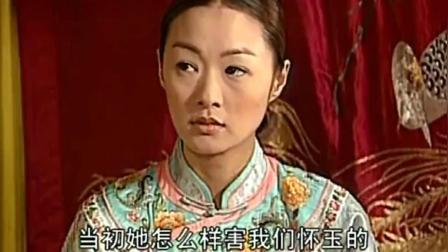 怀玉公主: 太皇太后不满皇太后作为, 这样整治皇太后, 这差一个字就差好多!