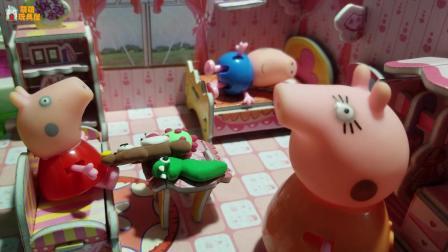 小猪佩奇玩具故事: 佩奇不肯早睡, 这下早上起不来了吧!